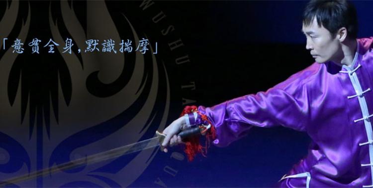 孔祥東のホームページへようこそ
