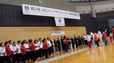 第24回JOCジュニア武術太極拳大会 終了しました