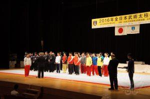 2016年全日本競技会