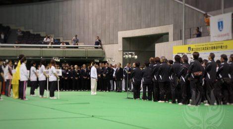 第33回全日本武術太極拳選手権大会