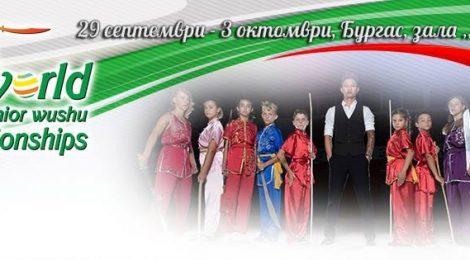 ブルガリア 3 ??   いよいよ 本番です!