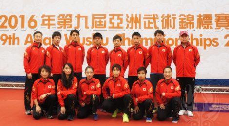 アジア選手権大会 終わりました