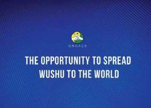 第七回世界Jr選手権大会開催地・ブラジル