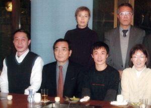 事務局の職員との懇親会2003年10月
