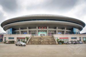福州体育館