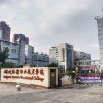 福建省スポーツ職業学院