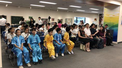 日中青少年交流会 2019
